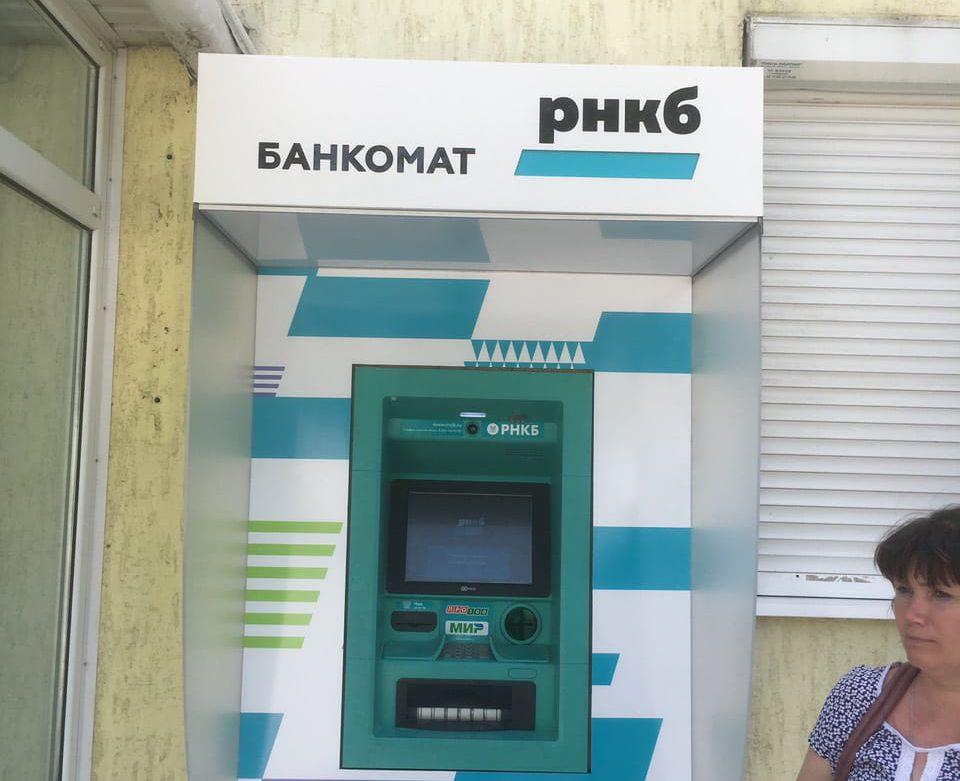 Оформление козырька банка РНКБ